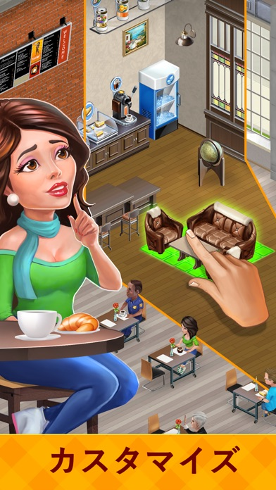 My Cafe: Recipes & Storiesのスクリーンショット4