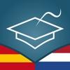 Spanish   Dutch - AccelaStudy®