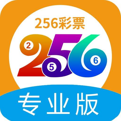 256彩票  — 专业彩票购买,就用256彩票APP