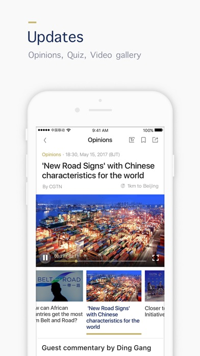 download CGTN - China Global TV Network apps 0