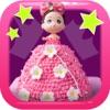 公主甜蛋糕製造商孩子烹飪比賽