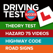 Theory Test 4-in-1 Bundle - Driving Test Success