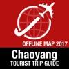 Chaoyang 旅遊指南+離線地圖