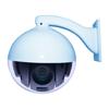 Cam Viewer for D-Link cameras
