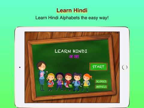 Learn and Teach To Write Hindi screenshot 1