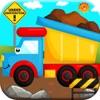 Big Trucks! Dump Truck & Crane Games for Kids Free