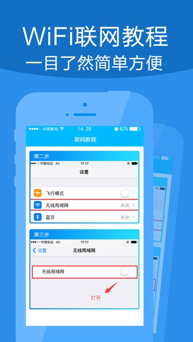 download WIFI - Friend share Hotspot apps 1