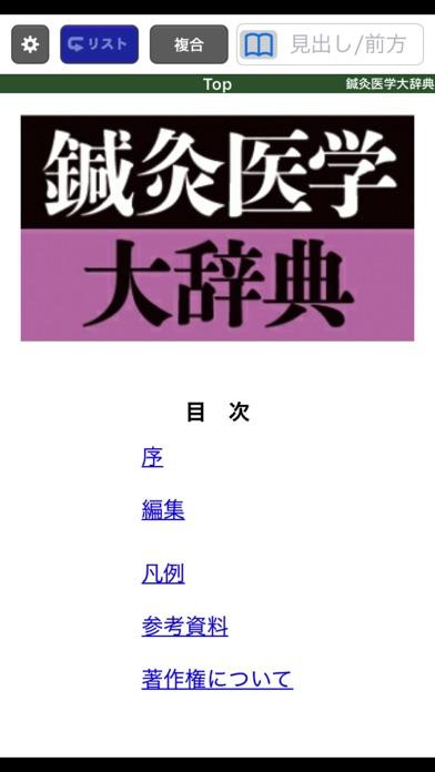 http://is4.mzstatic.com/image/thumb/Purple122/v4/bf/8d/c5/bf8dc502-1234-d0e8-2332-5d294ec3aac4/source/392x696bb.jpg