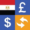 الدولار اليوم في مصر: أسعار البنوك و السوق السوداء