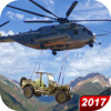 Ahmed Ali Malik - Helicopter Flying Cargo Jeep - Pro artwork