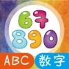 儿童启蒙英语学习-基础英语数字听说读写