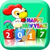 Happy New Year 2017 Coloring Game for Kids