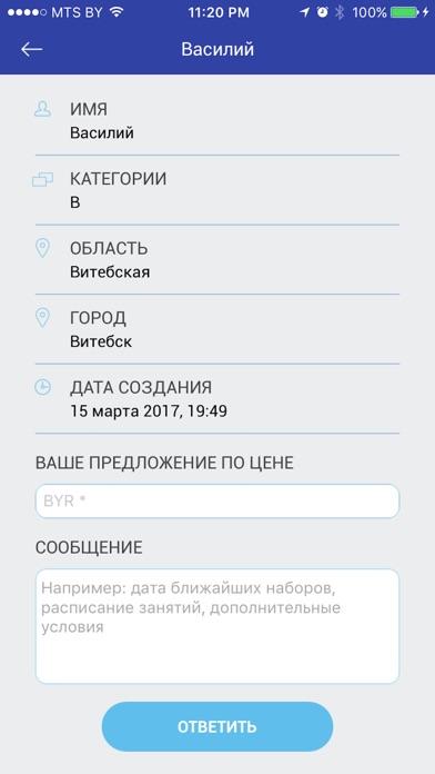 DcClientСкриншоты 3