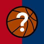Who s the Basketball Player for NBA and FIBA hacken