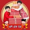 中國新年 2017 相框 - 雞年 春節