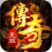 传���-�年���续��传说 - 1202123052_iPad App Icon