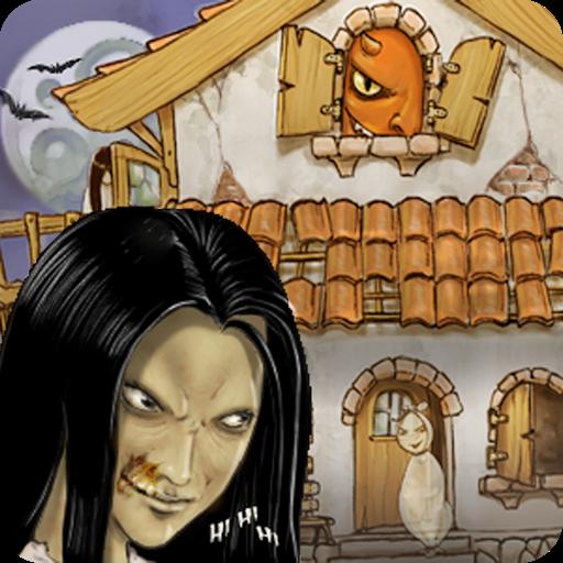Evil House