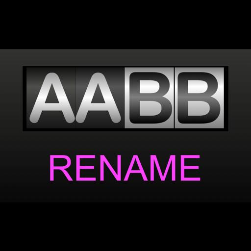Bulk File Rename - Lite for Mac