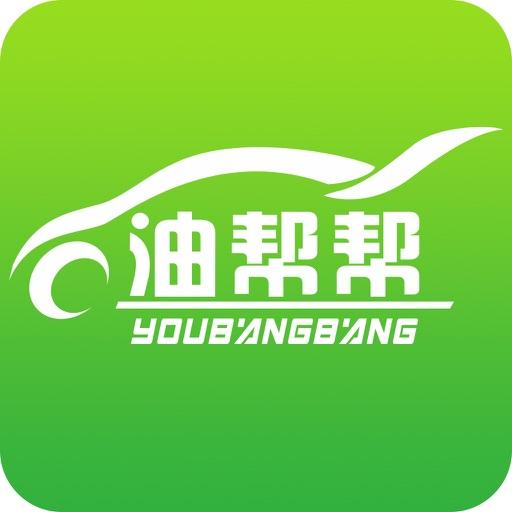 中国领先的移动互联网加油站