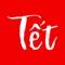 download Sticker Tết 2017