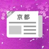 京都旅遊指南(每日數次更新!)