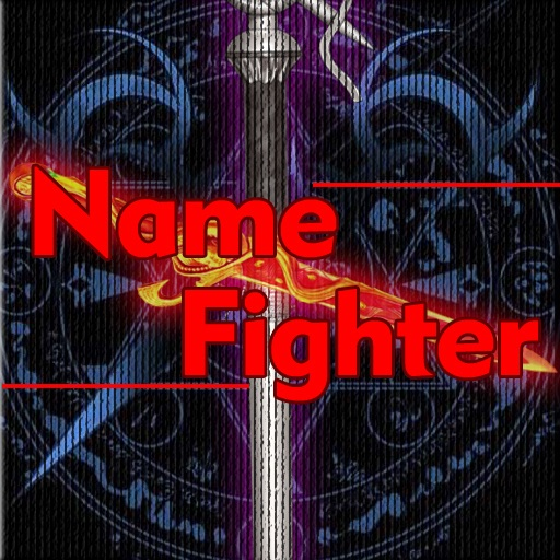 Name Fighter iOS App