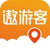 遨游客-中青旅遨游网旗下旅行前、中、后必备神器!