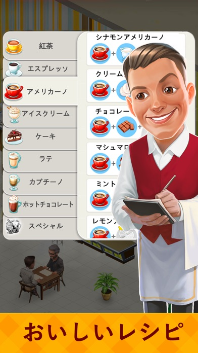 My Cafe: Recipes & Storiesのスクリーンショット2
