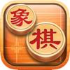 象棋 - 中国象棋,经典桌面单机游戏 Wiki