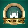Prayer Now Pro : Azan Prayer Times - مواقيت الصلاة