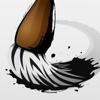 Zen Brush 2 Wiki