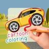 The Car Race Coloring Book for Little Kids bike race