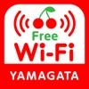 Free Wi-Fi YAMAGATA