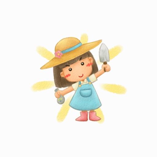 Garden Girl - Text Message Stickers Pack