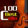 チェロ [Classic Cello 100]