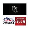 さかなや道場/はなの舞 - PSY-fa.CO.,Ltd