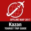 Kazan 旅遊指南+離線地圖