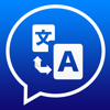 Speech Translate - voice & text translator