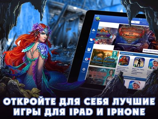 Игры: поиск предметов, головоломки, детективы на iPad