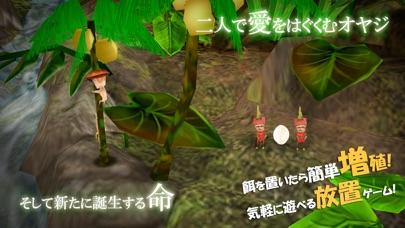 新オヤジリウム:放置育成ゲーム[3D]のスクリーンショット2