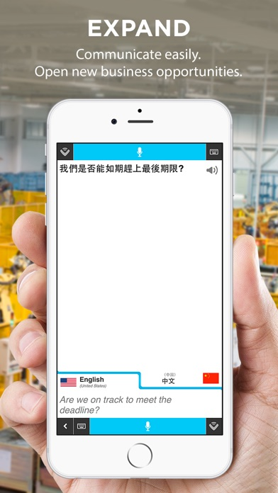 Vocre translate voice and text translator on the app store for Traduttore apple