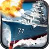 Flotte Commandant-ViveLaFrance