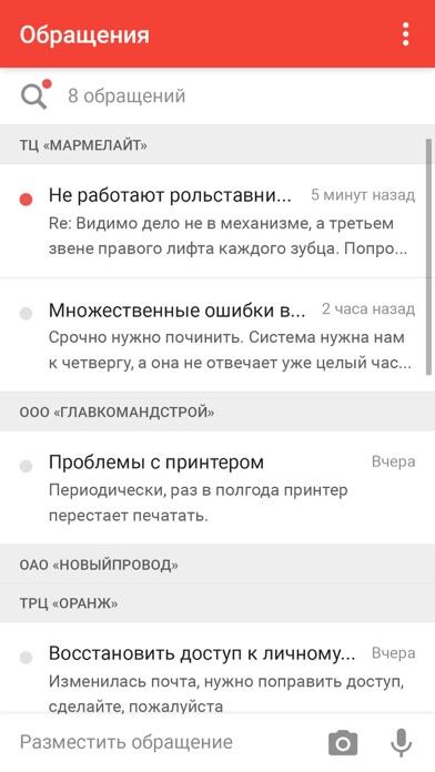 Z MobileСкриншоты 3