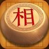 象棋—中国际大师单机版小游戏