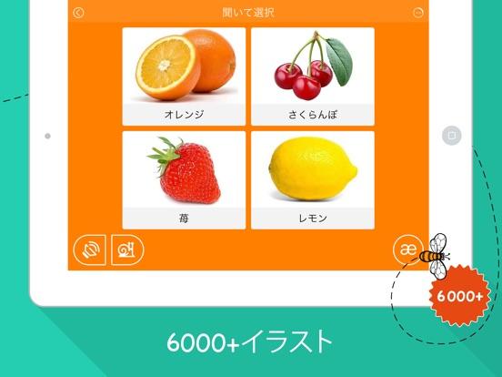 6000単語 – ロシア語とボキャブラリーを無料で学習 Screenshot