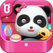 Cleaning Fun - Panda Games for Children