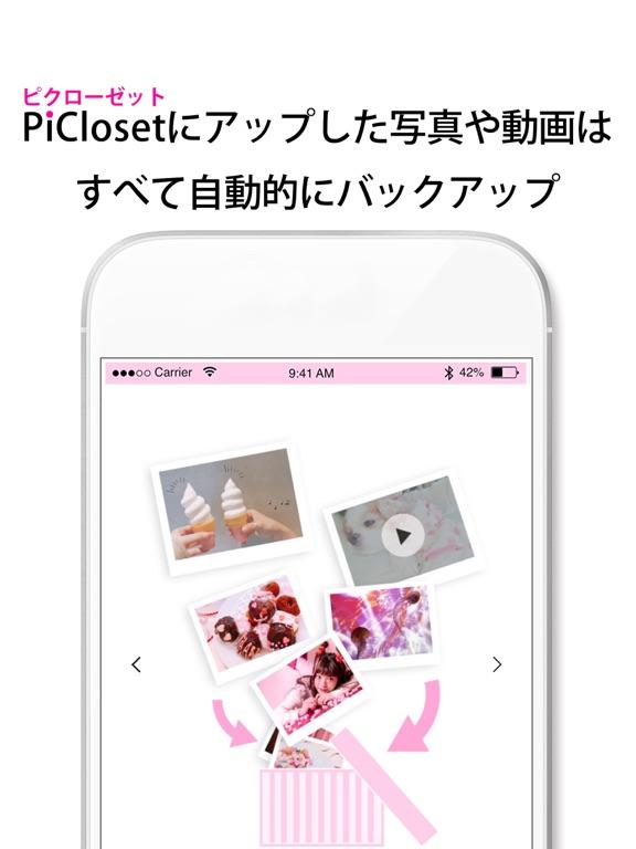 http://is4.mzstatic.com/image/thumb/Purple127/v4/00/60/e1/0060e1d5-c847-db28-7c0c-e9cb0b1f81df/source/576x768bb.jpg