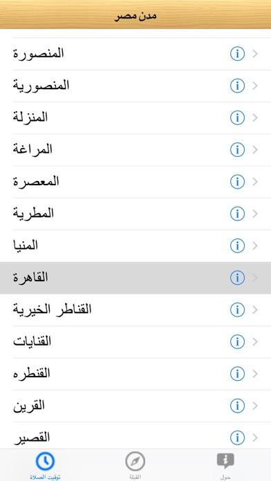 Egypt dating app