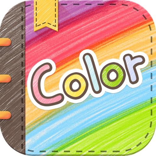 Color – 多彩手帐