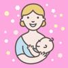 Breastfeeding and pumping tracker